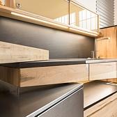 Küchenbeleuchtung, Arbeitsplatzbeleuchtung und Effektbeleuchtung